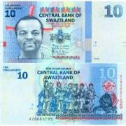 Свазиленд бона 10 эмалангени 2010