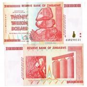 Зимбабве бона 20 000 000 000 000 долларов 2008