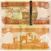 Эфиопия бона 50 быр 2012