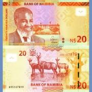 Намибия бона 20 долларов 2015