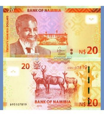 Намибия бона 20 долларов 2018