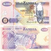 Замбия бона (038) 100 квача 2010