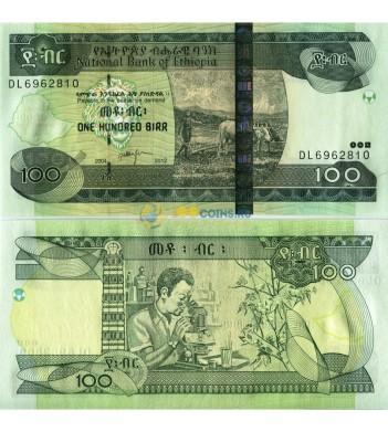 Эфиопия бона 100 быр 2012