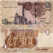Египет бона 1 фунт 2016