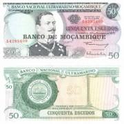 Мозамбик бона 50 эскудо 1970