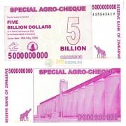 Зимбабве бона 5 000 000 000 долларов 2008 агрочек
