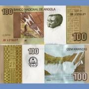 Ангола бона 100 кванза 2012