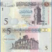 Ливия бона 5 динар 2013