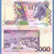 Сан-Томе и Принсипи бона 5000 добра 2013
