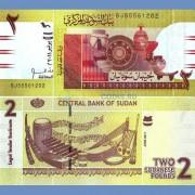 Судан бона 2 фунта 2011