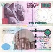 Египет бона 10 фунтов 2010