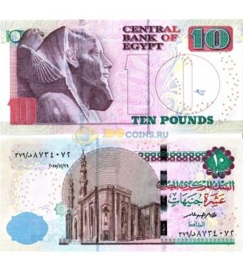 Египет бона 10 фунтов 2016
