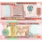 Мозамбик бона 50 000 метикал 1993