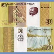 Ангола бона 50 кванза 2012