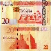 Ливия бона 20 динар 2013