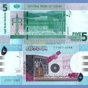 Судан бона 5 фунтов 2015