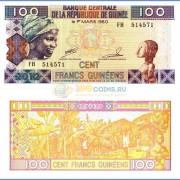 Гвинея бона 100 франков 2012