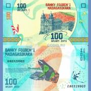 Мадагаскар бона 100 ариари 2017