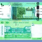 Судан бона 10 фунтов 2015