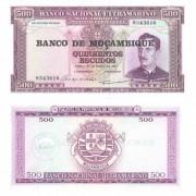 Мозамбик бона 500 эскудо 1967