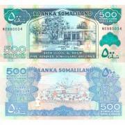 Сомалиленд бона 500 шиллингов 2011