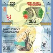 Мадагаскар бона 200 ариари 2017