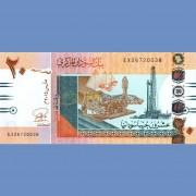 Судан бона 20 фунтов 2015