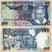 Танзания бона 100 шиллингов 1986