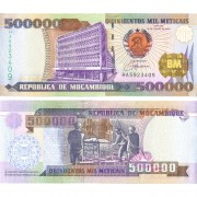 Мозамбик бона 500 000 метикал 2003