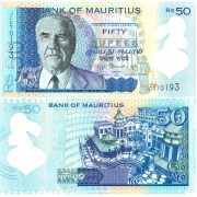 Маврикий бона 50 рупий 2013