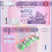 Ливия бона 1 динар 2013