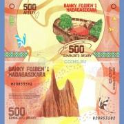 Мадагаскар бона 500 ариари 2017