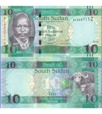 Южный Судан Бона 10 фунтов 2015