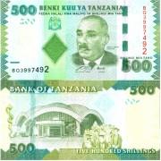 Танзания бона 500 шиллингов 2010