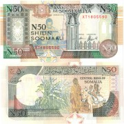 Сомали бона 50 шиллингов 1991