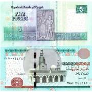 Египет бона 5 фунтов 2010