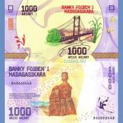 Мадагаскар бона 1000 ариари 2017
