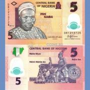 Нигерия бона (038g) 5 найра 2016
