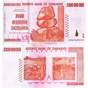 Зимбабве бона 5 000 000 000 долларов 2008