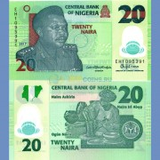 Нигерия бона 20 найра 2017