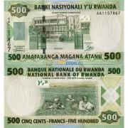 Руанда бона 500 франков 2004