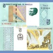 Ангола бона 5 кванза 2012 (2017)