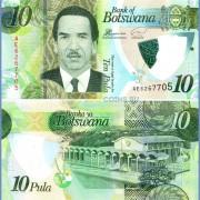 Ботсвана бона 10 пула 2018