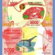 Мадагаскар бона 5000 ариари 2017