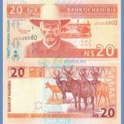 Намибия бона 20 долларов 2002