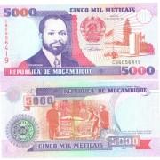 Мозамбик бона 5000 метикал 1991