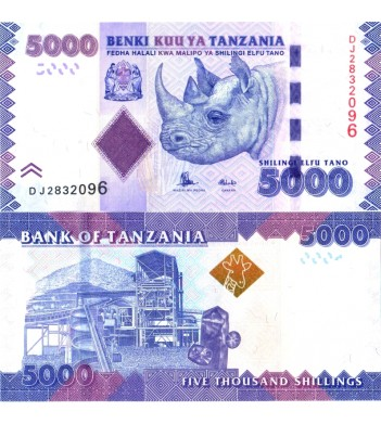 Танзания бона 5000 шиллингов 2010