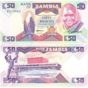 Замбия бона (028) 50 квача 1986-1988