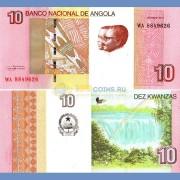 Ангола бона 10 кванза 2012 (2017)