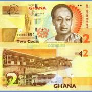 Гана бона (037Ad) 2 седи 2015